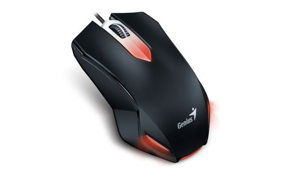 Genius X-G200 Gaming mouse Black