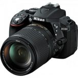 Digitális fényképezőgép